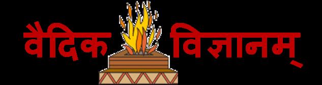 Ganesha Pancharatnam In Telugu Pdf